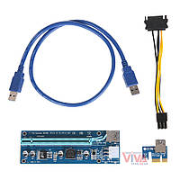 Райзер V-Riser PCI-E 1x to 16x 60cm 6-pin USB 3.0 Blue