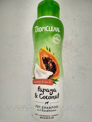 Шампунь Tropiclean Papaya&Coconut, 355мл, фото 2