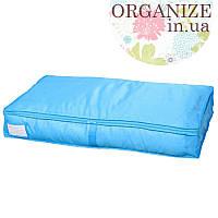 Органайзер-сумка для хранения белья №3 (голубой)