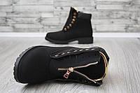 Стильные демисезонные ботинки черные с змейкой в стиле Ba|main