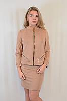 Модный замшевый костюм двойка, пиджак на молнии и юбка