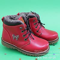 Зимние кожаные красные ботинки на девочку, Украина р.27,28,29,30,31,32