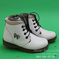 Зимние белые кожаные ботинки для девочки Maxux р.27,28,30,32