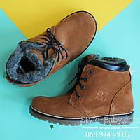 Зимние кожаные ботинки на мальчика Maxus Украина р.27,30,31,32