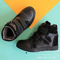 Кожаные зимние ботинки на липучках черные тм Maxus р.32,35
