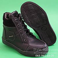 Черные кожаные зимние ботинки для мальчика тм Maxus р.32,33,36
