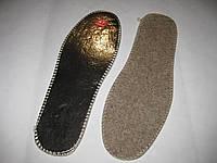 Стелька зимняя с алюминиевой фольгой и войлоком - 47 размер.