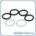 Комплект  уплотнителей  для углового соединения (20-0067)