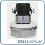 Турбина к пылесосу Karcher (20-0126)