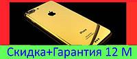 РАСПРОДАЖА! Копий IPhone 7 Plus 5.5   64 GB +Два подарка  айфон 6s/5s/4s/7/8/X