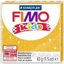 Пластика Fimo Kids ЗОЛОТО С БЛЕСТКАМИ 42 гр, FIMO 8030-112