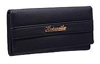 Женский стильный кошелек B5305 Black