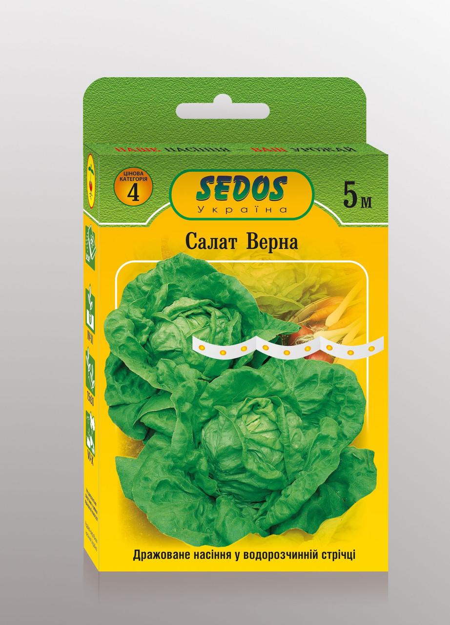 Насіння на стрічці салат Вірна 5м ТМ SEDOS