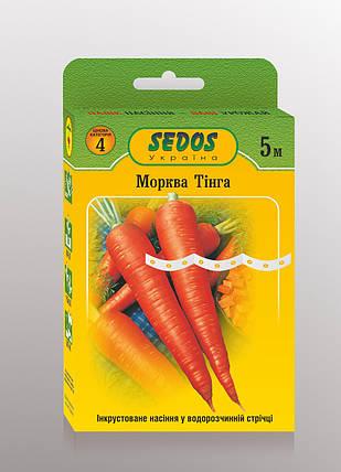 Семена на ленте морковь Тинга 5м ТМ SEDOS, фото 2