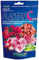 Удобрение Плантон С (Planton) для балконных и огородных растений 200г