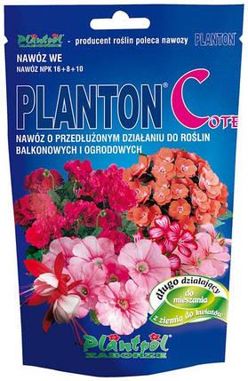 Удобрение Плантон С (Planton) для балконных и огородных растений 200г, фото 2