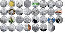 УКРАЇНА ПОВНИЙ НАБІР МОНЕТ НБУ 2016 РОКУ 31 монета