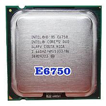 МОЩНЫЙ ПРОЦЕССОР на 2 ЯДРА S 775 Intel Core2DUO E6750 (2 ЯДРА по 2,66Ghz каждое, FSB 1333 s775 )