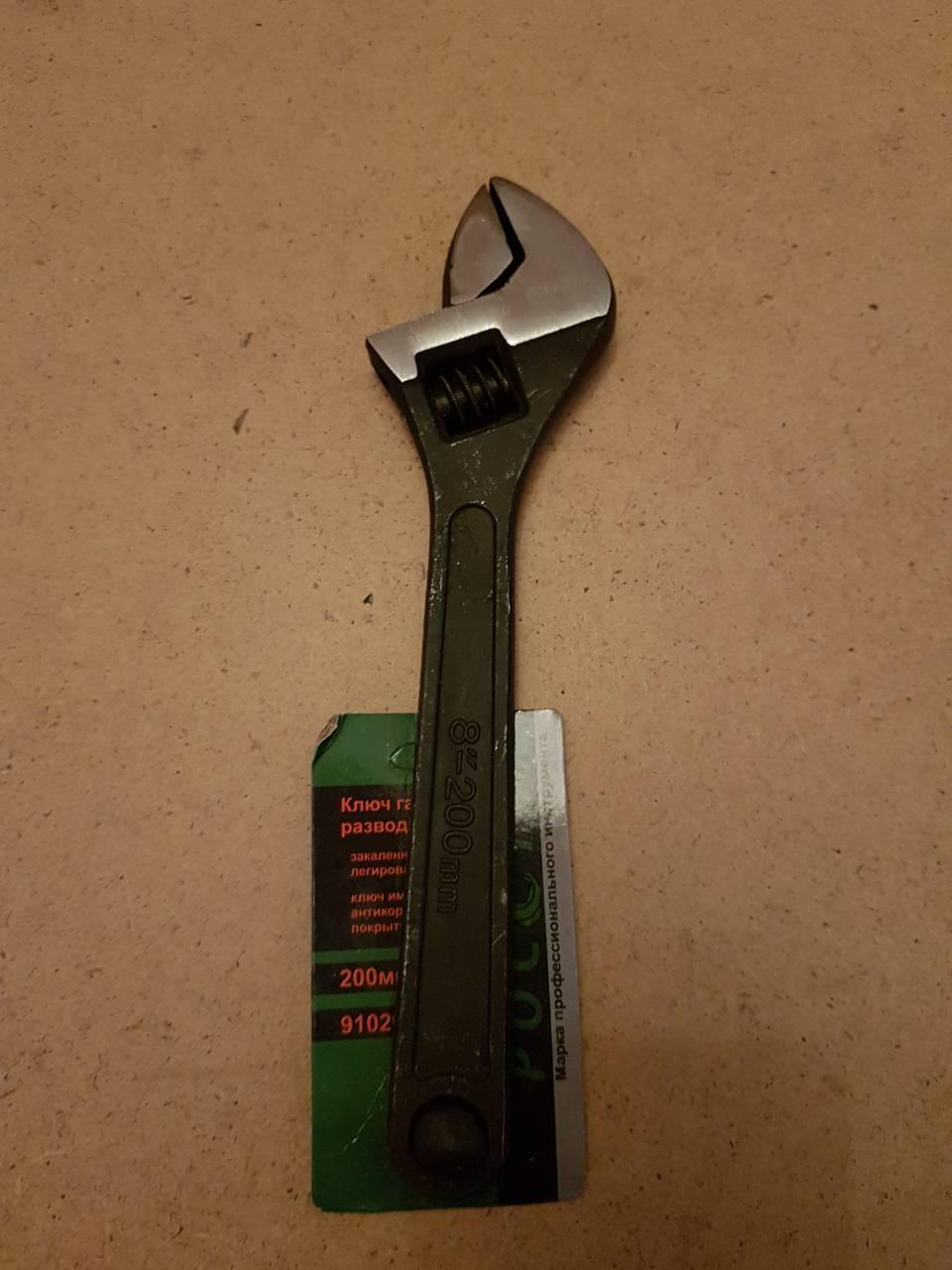 """Ключ гайковий розвідний (фосфат) 8"""" 200mm"""