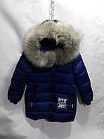 Полу-пальто зимнее детское пальто зимнеес мехом для девочки 6-10лет,синее