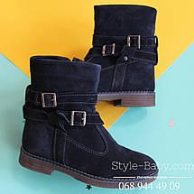 Зимние кожаные полусапожки на молнии для девочки Maxus Украина р.35, фото 3