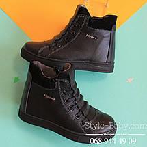 Зимние кожаные ботинки на мальчика бренда Maxus р.34,35,37, фото 2