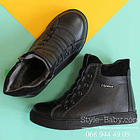 Зимние кожаные ботинки на мальчика бренда Maxus р.32,33,34,35,36,37,38