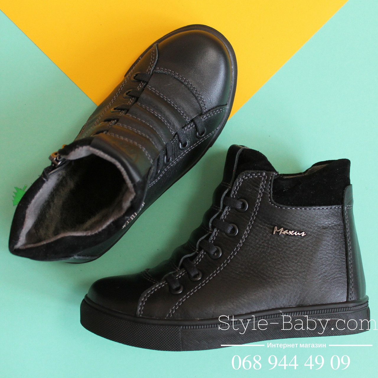 Зимние кожаные ботинки на мальчика бренда Maxus р.34,35,37
