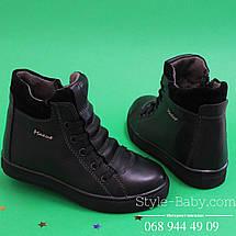 Зимние кожаные ботинки на мальчика бренда Maxus р.34,35,37, фото 3