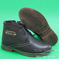 Зимние кожаные ботинки темно-коричневые для мальчика Maxus р.32,33,34,35,36,37,38,39