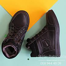 Черные ботинки кожаные зимние для мальчика тм Maxus р.33, фото 2