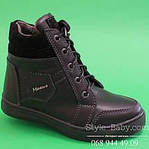 Черные ботинки кожаные зимние для мальчика тм Maxus р.33, фото 3