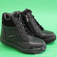 Черные ботинки кожаные зимние для мальчика тм Maxus р.32,33,34,35,36