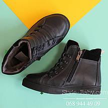 Кожаные зимние синие ботинки для мальчика тм Maxus р.33, фото 3