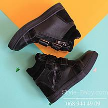 Кожаные зимние ботинки на липучках черные тм Maxus р.32, фото 2