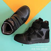 Кожаные зимние ботинки на липучках черные тм Maxus р.32, фото 3