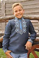 Вышитая рубашка для мальчика ДМ01/1-293, фото 1