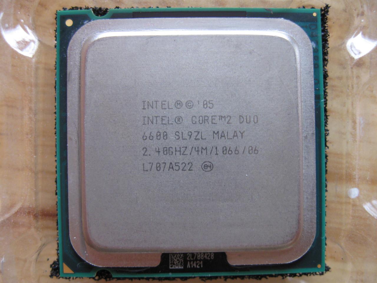 ПРОЦЕСОР 2 ЯДРА для СТАРИХ МАТ.ПЛАТ S 775 Intel Core2DUO E6600 (2 ЯДРА по 2,4 Ghz кожне