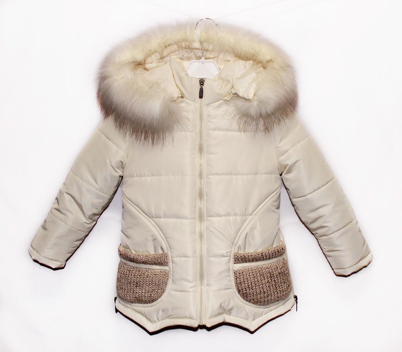 Курточки детские на зиму для девочки Вязка