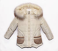 Курточки детские на зиму для девочки Вязка, фото 1