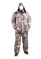 Зимний костюм для охоты и рыбалки Атакс серый, температура комфорта -30