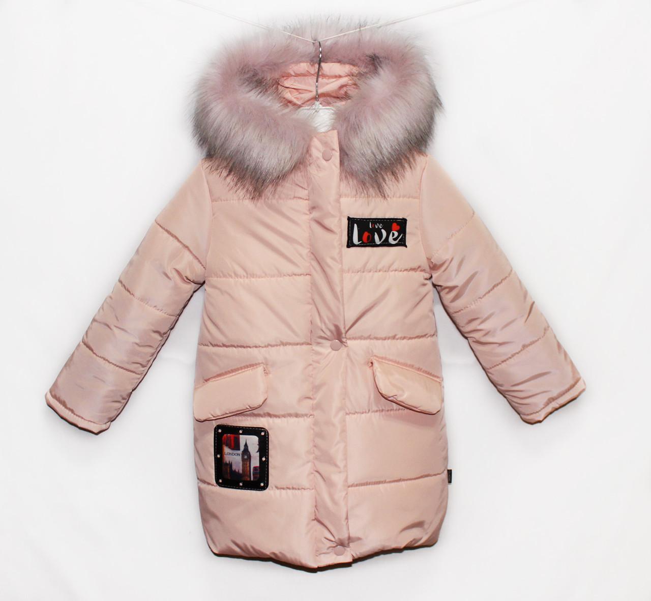 Пальто детское на зиму для девочки London