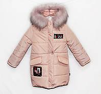 Пальто детское на зиму для девочки London, фото 1