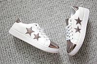Женские кроссовки Adidas All Stars White весна осень 36-41