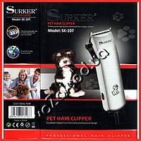 Машинка для стрижки собак Surker SK-107 10Вт 4 насадки