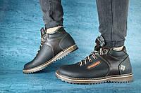 Мужские зимние ботинки Columbia код Y10527