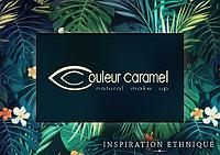 Встречайте новую коллекцию ТМ Couleur Caramel!