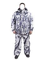 Зимний костюм для охоты и рыбалки Лес белый, температура комфорта -30