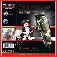 Машинка для стрижки собак Surker SK-808 10Вт 4 насадки