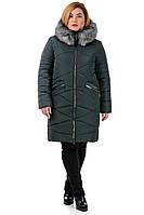 """Женская зимняя куртка большие размеры """"Алина"""""""